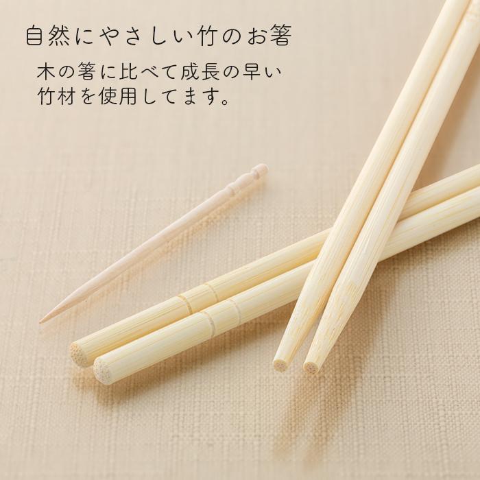 OP完封竹20cm丸箸 楊枝入り 100膳パック